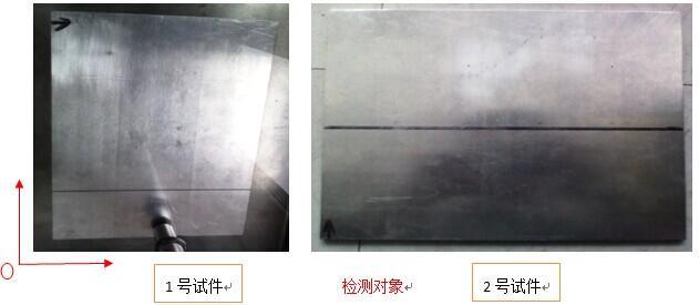 金属材料水浸C扫描检测